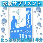 s_d_s000001